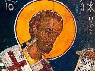 Φωτογραφία για Αγίου Ιωάννου Χρυσοστόμου: Η μελέτη της Αγίας Γραφής διώχνει τη λύπη