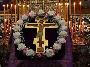 Φωτογραφία για Άγιος Γρηγόριος Παλαμάς: Ομιλία εις τον Τίμιο και Ζωοποιό Σταυρό