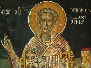 Φωτογραφία για Ομιλία Αγίου Γερμανού Α΄ Πατριάρχου Κωνσταντινουπόλεως: Στην προσκύνηση του Τιμίου και Ζωοποιού Σταυρού