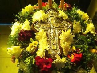 Φωτογραφία για Κυριακή της Σταυροπροσκυνήσεως: Κάτω από τον ζείδωρο ίσκιο του Τιμίου και Ζωοποιού Σταυρού