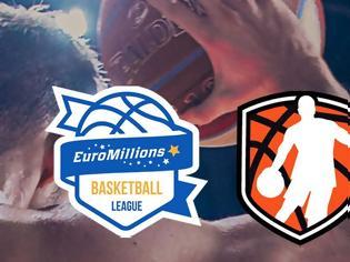 Φωτογραφία για Κοινό πρωτάθλημα μπάσκετ ετοιμάζουν Βέλγιο και Ολλανδία