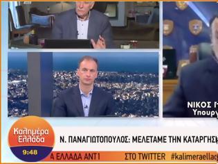 Φωτογραφία για Παναγιωτόπουλος στον ΑΝΤ1: Μελετάμε την κατάργηση των αδειών του ΠΑΣΧΑ (ΒΙΝΤΕΟ)