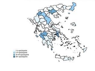 Φωτογραφία για Ο χάρτης του κορονοϊού στην Ελλάδα -Σε ποιες περιοχές δεν έχουν καταγραφεί κρούσματα