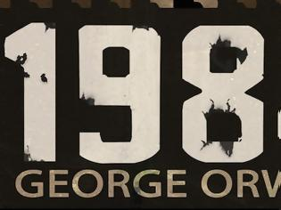 Φωτογραφία για George Orwell - 1984