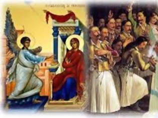Φωτογραφία για Χαίρε Κεχαριτωμένη Μαρία... Έως πότε παλικάρια θα ζούμε εις τα στενά... Για του Χριστού την πίστη την Αγία ...