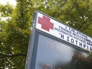 Φωτογραφία για Δραματική έκκληση από πνευμονολόγο του Σωτηρία: «Βοηθήστε μας, μείνετε σπίτι»!