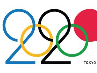 Φωτογραφία για Αναβάλλονται οι Ολυμπιακοί Αγώνες του Τόκιο για το 2021