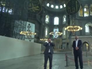 Φωτογραφία για Τούρκοι προκαλούν ξανά με κάλεσμα για προσευχή μέσα στην Αγιά Σοφιά - Bίντεο