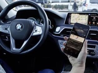 Φωτογραφία για CarKey: Το iPhone θα μπορούσε να χρησιμεύσει ως κλειδιά αυτοκινήτων για τις BMW