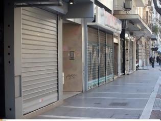 Φωτογραφία για Κορωνοϊός: Διευρύνεται η γκάμα των επιχειρήσεων που ευνοούνται από τα έκτακτα μέτρα -Ολη η επικαιροποιημένη λίστα