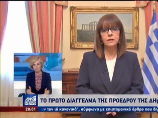 Φωτογραφία για Το πρώτο διάγγελμα της Προέδρου της Δημοκρατίας: Οι Έλληνες δίνουμε ακόμη μια ιστορική μάχη (video)