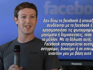 Φωτογραφία για Αγνοούνται χιλιάδες χρήστες του Facebook που δεν ανέβασαν στάτους κατά του Facebook