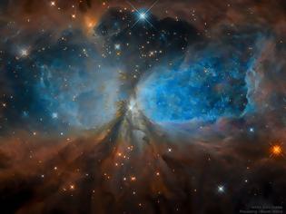 Φωτογραφία για Star Forming Region S106