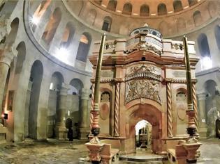 Φωτογραφία για Έκλεισε για μια εβδομάδα ο Πανάγιος Τάφος στην Ιερουσαλήμ