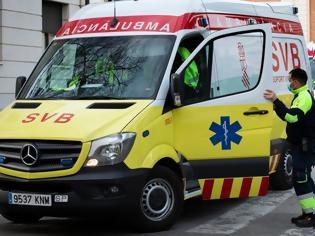 Φωτογραφία για Ισπανία: Επίθεση σε ασθενοφόρα με ηλικιωμένους ασθενείς
