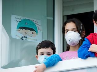Φωτογραφία για Ευρώπη: Η πανδημία «γονατίζει» Ιταλία και Ισπανία - Αλληλεγγύη και μέτρα από άλλες χώρες