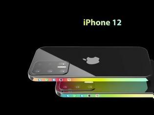 Φωτογραφία για iPhone 12: Η Apple σχεδιάζει να το αναβάλει για λίγους μήνες
