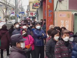 Φωτογραφία για Νότια Κορέα: Πέντε νεκροί και 104 νέα κρούσματα το τελευταίο 24ωρο