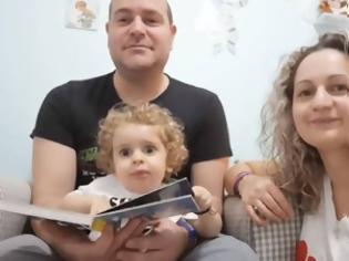 Φωτογραφία για Ο μικρός Παναγιώτης - Ραφαήλ επέστρεψε νικητής και «μένει σπίτι»