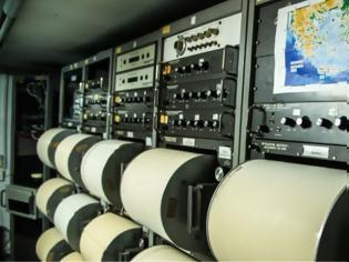Φωτογραφία για Σεισμός: 4,3 Ρίχτερ στο Ιόνιο