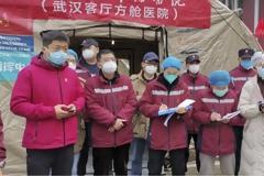 Κίνα: Έξι νεκροί και 67 νέα «εισαγόμενα» κρούσματα το τελευταίο 24ωρο