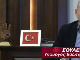 Φωτογραφία για Ωμή και άθλια ομολογία Τούρκων: Επιτεθήκαμε με σφαίρες στις Ελληνικές δυνάμεις στον Έβρο (ΒΙΝΤΕΟ)