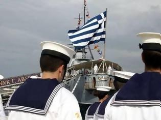 Φωτογραφία για ΓΕΝ: Οδηγίες Αναγνώρισης Χρόνου Υπηρεσίας Στρατιωτικών στο Διπλάσιο (ΕΓΓΡΑΦΟ)