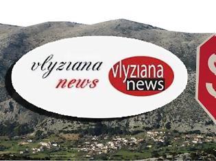 Φωτογραφία για Έκλεισε  το blog: ΒΛΥΖΙΑΝΑ NEWS μετά από 11 χρόνια λειτουργίας!