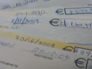 Φωτογραφία για Αναστολή πληρωμής κατά 75 ημέρες στις μεταχρονολογημένες επιταγές