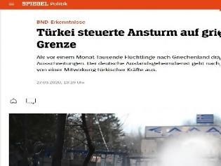Φωτογραφία για Spiegel: Οργανωμένο το χάος στον Εβρο - Τι γνώριζαν οι γερμανικές υπηρεσίες