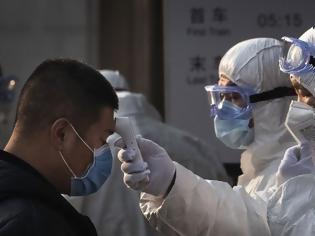 Φωτογραφία για Κίνα: Λιγότερα νέα κρούσματα - Περιοριστικά μέτρα για τους επισκέπτες στη χώρα
