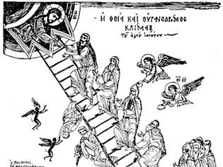 Φωτογραφία για Αγίου Ιωάννου της Κλίμακος, Λόγος Ε΄, Περί μετανοίας