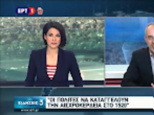 Φωτογραφία για Νέα συκοφαντική δυσφήμιση στην ΕΡΤ για αισχροκέρδεια σε μάσκες, άμεση απάντηση προέδρου του ΠΦΣ (video+audio)