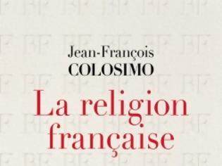 Φωτογραφία για Η Γαλλική θρησκεία στην Ελλάδα