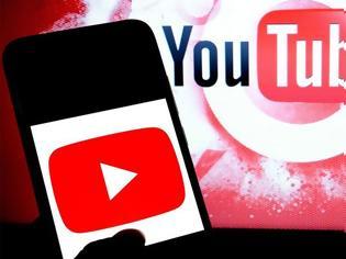 Φωτογραφία για Το YouTube ρίχνει την ποιότητα των videos στην Ευρώπη για να κρατήσει το interne