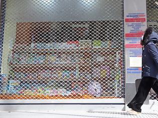 Φωτογραφία για Παρατείνεται το «λουκέτο» στα καταστήματα μέχρι τις 11 Απριλίου