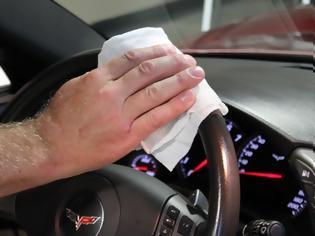 Φωτογραφία για Πώς απολυμαίνουμε το αυτοκίνητο από τον κοροναϊό