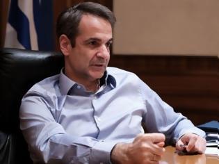 Φωτογραφία για Κορωνοϊός: Ο Μητσοτάκης ζητάει από υπουργούς και βουλευτές της ΝΔ να καταθέσουν το μισό μισθό τους
