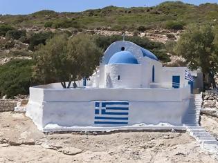 Φωτογραφία για Τούρκοι: «Η Ελλάδα κατέλαβε τη βραχονησίδα Πλάτη» λέει φιλοκυβερνητική εφημερίδα