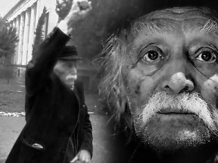 Φωτογραφία για Μανώλης Γλέζος: Μόνο ο χρόνος τον νίκησε