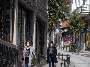 Φωτογραφία για Τουρκία: Σε καραντίνα 39 κατοικημένες περιοχές