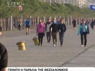 Φωτογραφία για «Χαμός» στην παραλία Θεσσαλονίκης - Βγήκαν «χαλαρά» για... τρέξιμο με τον καφέ στο χέρι!