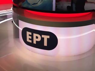 Φωτογραφία για ΕΡΤ: Εγκρίθηκε οικονομική ενίσχυση για όσους εργάζονται στο κανάλι με φυσική παρουσία