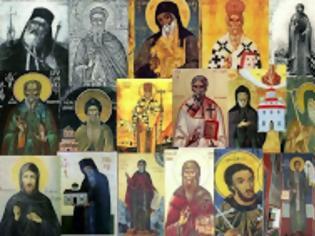 Φωτογραφία για 13412 - Αγιορείτες Άγιοι, η Μνήμη των οποίων τιμάται τον Απρίλιο