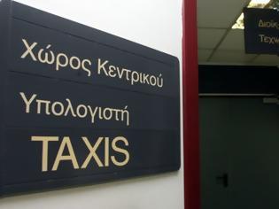 Φωτογραφία για Taxisnet: «Ισχυροποίηση» των κωδικών συστήνει στους πολίτες το υπουργείο Ψηφιακής Διακυβέρνησης