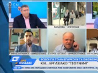 Φωτογραφία για Διθυραμβικά σχόλια στο ΟΡΕΝ για τα φαρμακεία: «Απαραίτητο στην Ελλάδα της κρίσης το συνοικιακό φαρμακείο» (video)