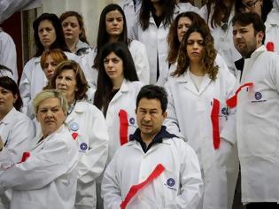Φωτογραφία για Κείμενο-κόλαφος 200 γιατρών ΕΣΥ: Γιατί οι ειδικοί του υπ. Υγείας κρύβουν τη μισή αλήθεια; - 7 καυτά ερωτήματα