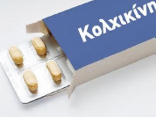 Φωτογραφία για Επείγουσα ανακοίνωση ΕΟΦ για διάθεση προϊόντων κολχικίνης