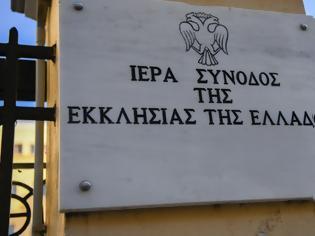 Φωτογραφία για Η Εκκλησία της Ελλάδος ζητά να εγγραφεί στις βεβαιώσεις μετακίνησης η επιλογή για μετάβαση στις εκκλησίες για ατομική προσευχή!