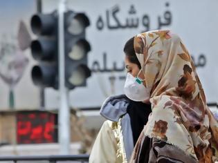 Φωτογραφία για Έρευνα «προβλέπει» 8,3 εκατ. νέους φτωχούς στον αραβικό κόσμο